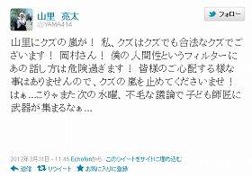 岡村さんの発言に山里さんも困惑。