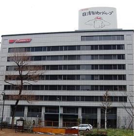 日清製粉グループ本社は現在、東京都千代田区の神田錦町にある。