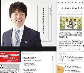 橋下氏が池田信夫氏とネット上で論戦している。