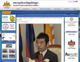 カンボジア五輪委のサイトに掲載された猫ひろしさん