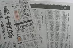 赤川次郎氏が橋下市長を批判する投稿が、朝日新聞「声」欄に載った。