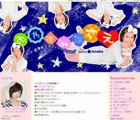 宮澤さんのブログ。体調を心配するコメントが大量に寄せられている。