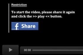 動画を再生しようとすると、「共有」と書かれたボタンが出現した