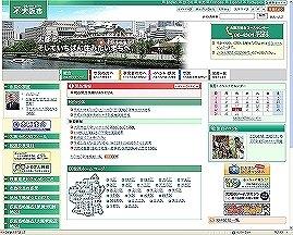 大阪市は、橋下市長の会見動画を公開している。