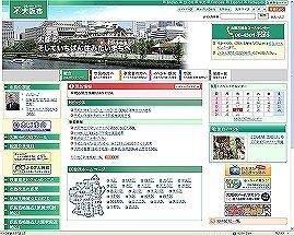 大阪市は、文楽協会への補助金削減案をまとめつつある。