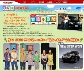 サイトには河本さんの姿だけがない。