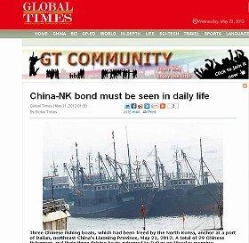 環球時報英語版の社説では漁船の写真も掲載