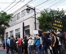 抗議文を提出するため、吉本興業東京本部前に集まった人々