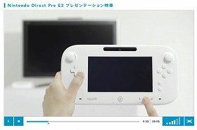 任天堂のサイトで公開された「E3」直前のプレゼン動画では、「Wii U」を詳しく説明