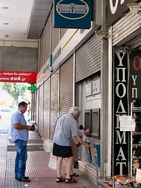 アテネ中心部にあるギリシャ国立銀行の支店のATMで現金を引き出す人たち(写真提供:Gavriil Xanthopoulos氏)