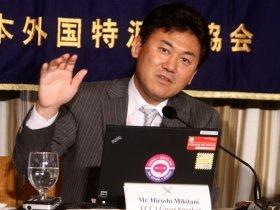 日本外国特派員協会で会見した三木谷浩史社長兼会長