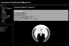 オフ会のwikiページ