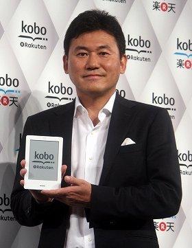 電子ブックリーダー「kobo Touch(コボ・タッチ)」を手にする楽天の三木谷浩史会長兼社長