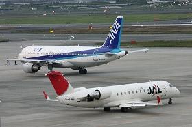 伊丹空港(09年撮影)