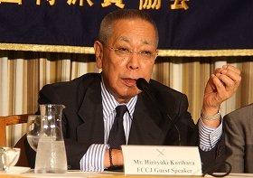 記者会見に臨む栗原弘行さん。あくまで東京都との交渉をまとめたい考えだ