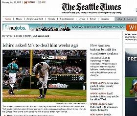シアトルの地元紙も大きく報じた