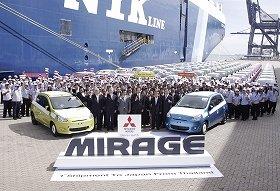新型「ミラージュ」はタイで生産された「逆輸入車」だ(写真は、2012年7月13日のタイでの出荷式)