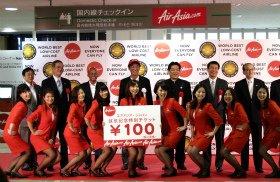記念式典では新キャンペーン運賃も発表された