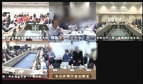 映像の一部は東電サイトでも公開されている。ぼかしだらけだ。