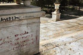 アテネ中心部のシンタグマ広場でも落書きがみられた