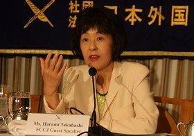 全国で初めて施行された「水資源保全条例」について講演する高橋はるみ北海道知事