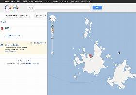 地図上に「竹島」表記が