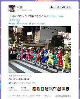 渋谷もこの通り