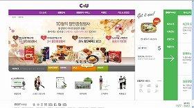 韓国のファミマの看板が「CU」に掛け替えられている(写真は、「CU」を運営するBGFリテールのホームページ)