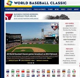 WBCの公式ウェブサイト