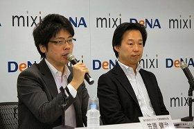 共同会見したミクシィ・笠原社長(左)とDeNA・守安社長