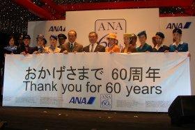 60周年記念式典では歴代の制服ファッションショーが行われた(中央が伊東信一郎社長)