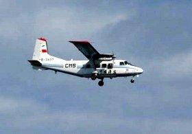 領空侵犯した中国機。宮古島のレーダーからは探知できなかった(海上保安庁撮影)