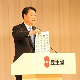 自作の漢詩を披露する海江田新代表