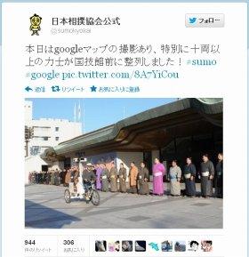 撮影に参加する力士たち(日本相撲協会公式ツイッターより)。どうなるのか楽しみだ