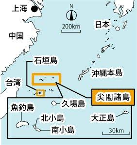 石垣島は中国大陸と比べて、はるかに尖閣諸島に近い