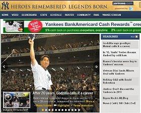 ヤンキース公式サイトでも松井選手引退を特集した