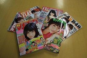 雑誌の売り上げはピーク時の3分の2に激減