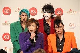 ゴールデンボンバー、左下が鬼龍院さん(2012年11月26日撮影)