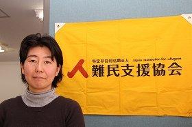 難民協会事務局長の石川りえさん