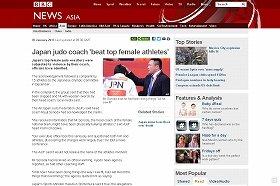 英BBCは記事中で桜宮高校にも言及
