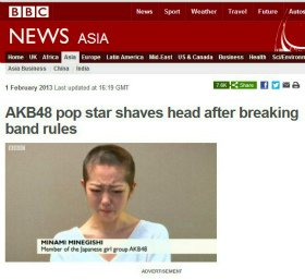 NGT山口真帆事件ついに国際問題へ発展!CNNメディアもこの件について触れる!世界的な大スキャンダルに!