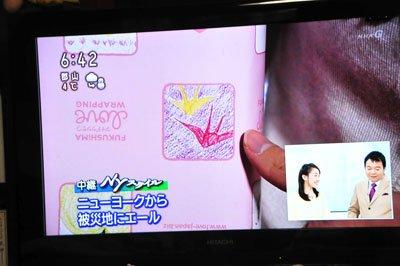 news_p128097_1.jpg