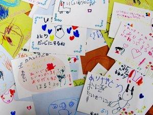おもちゃをお届けした後日、岩手県大槌町の大槌保育園からいただいたメッセージの一部。全てご紹介できないのが残念です(2012年3月2日)