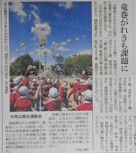 news_p132153_1.JPG