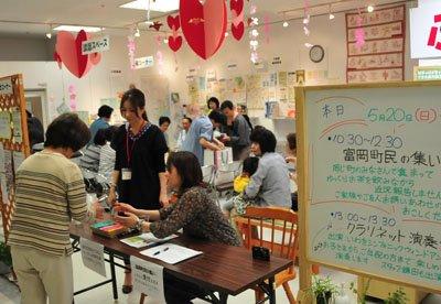news_p132923_1.JPG