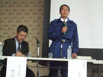 鎮魂の森公園の実現に向けて決意を表明する碇川町長(右端)=大槌町中央公民館で