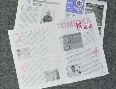 news_p140635_1.JPG