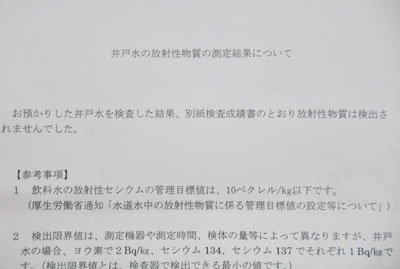 news_p140806_1.JPG