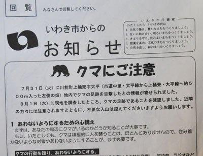 news_p142755_1.JPG