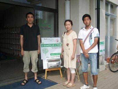 右から山口さん、寝占さん、小山さん=花巻市東和町の「とうわボランティアの家」で